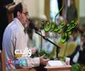 حقیقی شیعہ کون؟| Farsi Sub Urdu