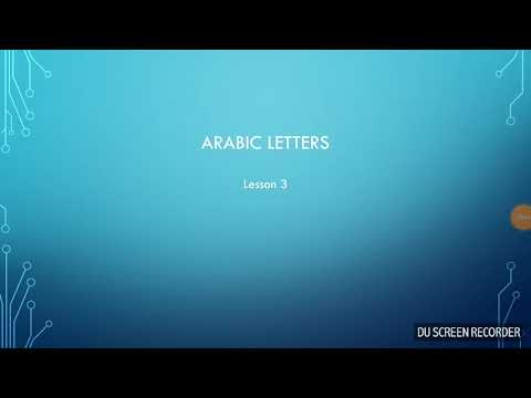Learning Arabic letters part 3 -English