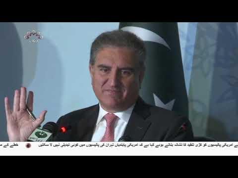 [17Dec2018] بعض قوتیں پاک ایران تعلقات سے خوش نہیں، شاہ محمود قریشی  -Urdu