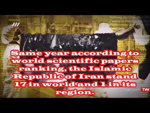 IRAN ISLAMIC PROGRESS SINCE REVOLUTION: EDUCATION AND UNIVERSITY -Farsi sub english