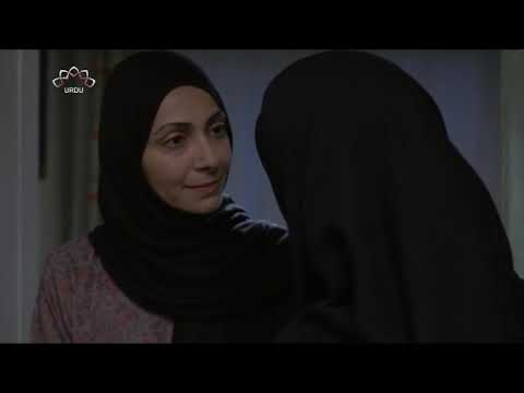 [ Drama Serial ] ہمدرد- Episode 17   SaharTv - Urdu