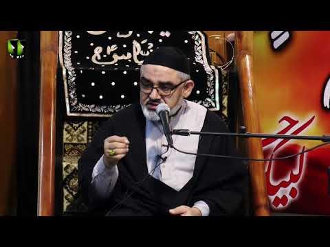 Majlis-e-Aza Baraey Essal e Sawab | H.I Ali Murtaza Zaidi - Urdu