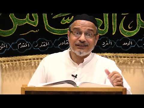 [10] - Tafseer Surah Bani Israel - Tafseer Al Meezan - English