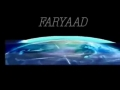 Fariyad - Film related to Imam Zamana (a.s) - Urdu