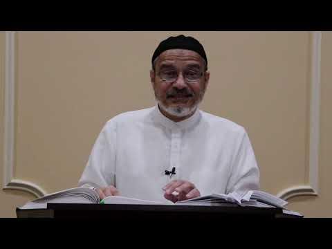 [05] - Tafseer Surah Kahaf - Tafseer ul Meezan - English