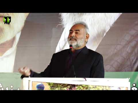 [Speech] Fikr e Toheed Convention  |Janab Sajid Ali Kazmi - Sindhi