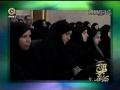 Quran o Itrat by Agha Qaraati - Part 2 - Persian