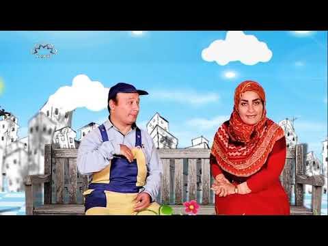 [02Feb2019] بچوں کا خصوصی پروگرام - قلقلی اور بچے - Urdu