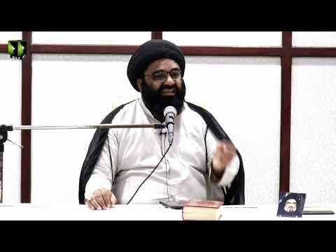 [Lecture 1] FAMILY COUNSELING | H.I Kazim Abbas - Urdu