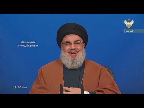 كلمة الأمين العام - عبر شاشة قناة المنار 04-02-2019 - Arabic