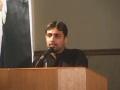 [01/09] مقدسات اسلامی Muqaddasat e Islami - Agha Syed Jawad Naqvi - Urdu