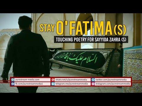 Stay O\' Fatima (S) | Touching Poetry for Sayyida Zahra (S) | Farsi Sub English