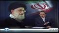 Rahber Ayatullah Khamenei slams Western Meddling in Irans internal affairs - 28Jun09 - English