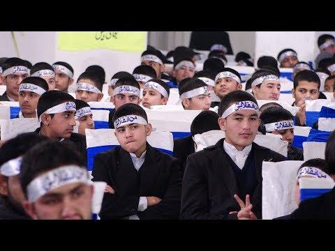 خمینیِ امام ۔ طلاب جامعہ عروۃ الوثقیٰ لاہور ۔ انقلاب اسلامی کے 40سا