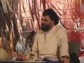 [02/09] مقدسات اسلامی Muqaddasat e Islami - Agha Syed Jawad Naqvi - Urdu