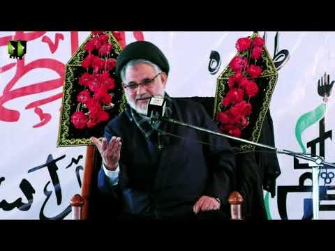 [Majlis] Ayyam e Hazrat e Fatima Zehra(s.a) | H.I Hasan Zafar - Urdu