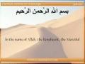 dua komeyl - Arabic sub English