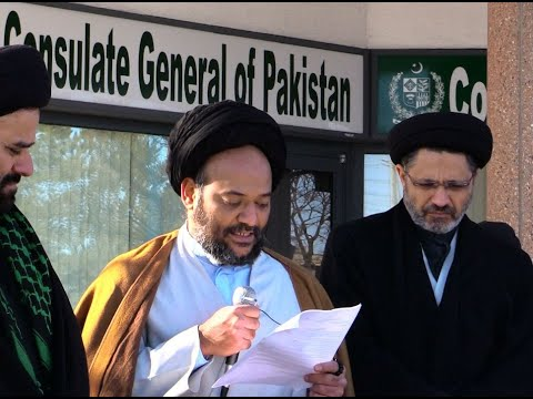 PROTEST MEMORANDUM (URDU) - Toronto Protest Against MBS visit to Pakistan 16Feb2019