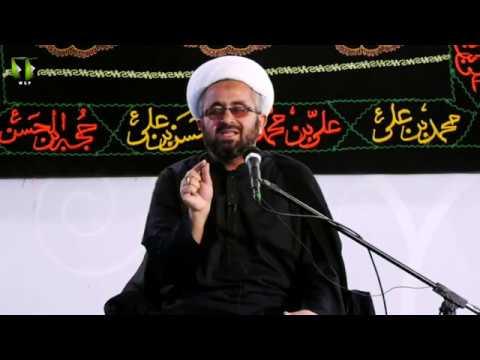 [Majlis 5] Ayyam e Hazrat e Fatima Zehra(s.a) | H.I Muhammad Ali Ghayyori- Urdu
