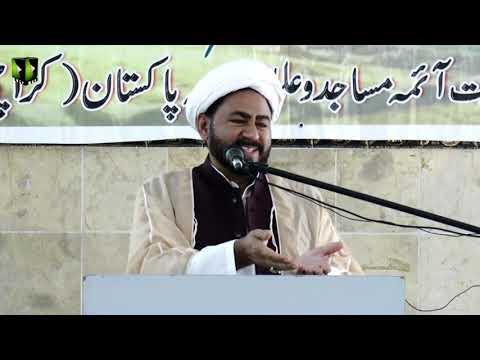 [Seminar] Seerat-e-Syeda Fatima Zehra (sa) Or Ulmaa Ka Kirdaar | Moluana Yaqoob Muntazari - Urdu