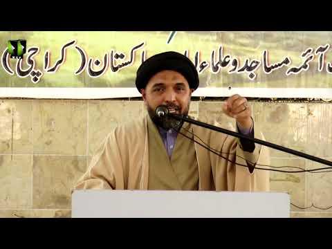 [Seminar] Seerat-e-Syeda Fatima Zehra (sa) Or Ulmaa Ka Kirdaar | Moluana Muhammad Raza - Urdu