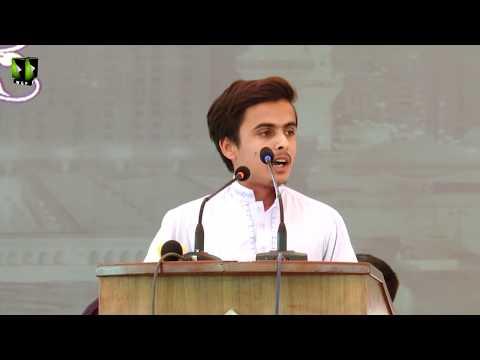 [Youm e Mustafa (saww)] Speech: Baradar Muhammad Abbas   University of Karachi - Urdu