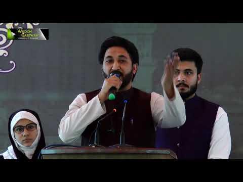 [Youm e Mustafa (saww)] Naat: Janab Muzaffar Hussain Rizvi   University of Karachi - Urdu