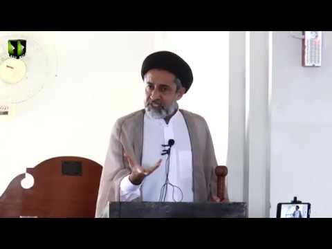 [ Friday Sermon ] H.I Muhammad Haider Naqvi | 08 March 2019 |  Masjid Yasrab Karachi - Urdu
