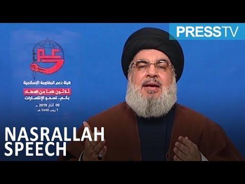 [9 March 2019] Hezbollah to continue efforts despite pressure - English
