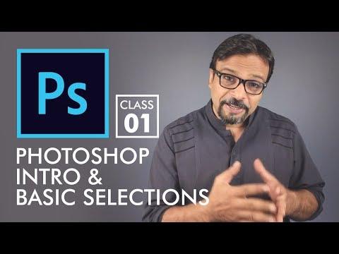 Basic Selections - Adobe Photoshop for Beginners - Class 1 | Urdu Hindi