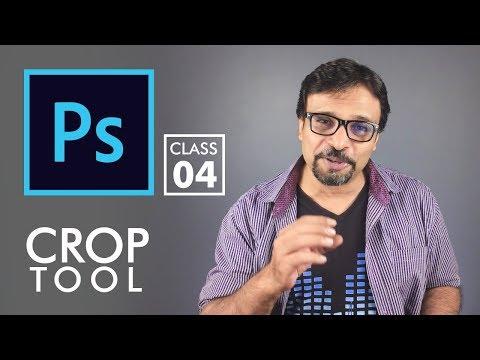 Crop Tool - Adobe Photoshop for Beginners - Class 4 - Urdu / Hindi