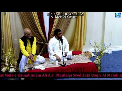 Br. Fayyaz Mehdi reciting Kalam Jashan e Wiladat Mola e Kainat Imam Ali A.S 2019- Urdu