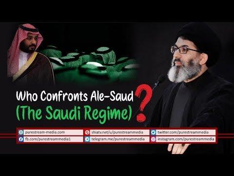 Who Confronts Ale-Saud (The Saudi Regime)? | Sayyid Hashim al-Haidari | Arabic Sub English