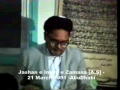 Adabi Ishair  Imam e Zamana AS  by Mou Zeeshan Haider URDU