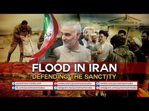 FLOOD in IRAN   Defending the Sanctity   Gen. Qasem Soleimani   Farsi Sub English