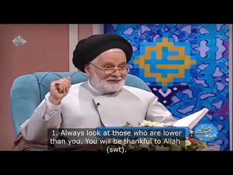 7 Recommendations from the Holy Prophet (saww) - Farsi Sub English