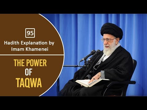[95] Hadith Explanation by Imam Khamenei | The Power of Taqwa | Farsi Sub English