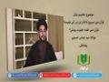 مفاہیم قرآن | قرآن ميں تسبيح كا ذكر اور اس کی اہمیت؟ | Urdu