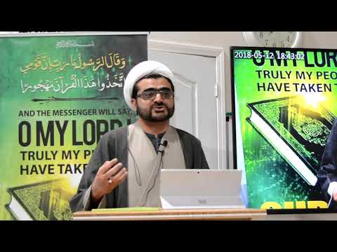 Affinity with the Holy Quran 2018   H.I Shaykh Muhammad Hasanain - English