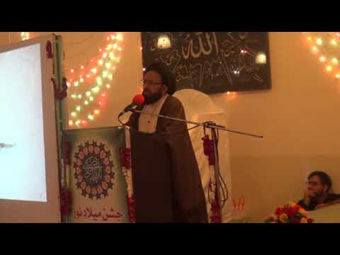 [Lecture] Topic: Khud ko Imam kay Liey Kaisy Tayyar karain | H.I Sadiq Raza Taqvi - Urdu