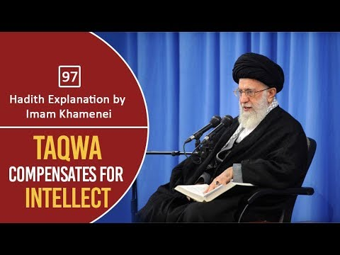 [97] Hadith Explanation by Imam Khamenei | Taqwa Compensates for Intellect | Farsi Sub English
