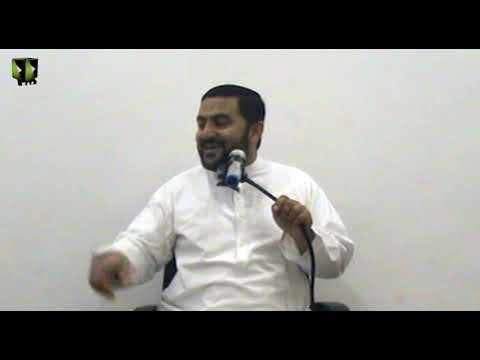 [Clip] عنوان: حُسن اور محبت کا حقیقی مفہوم کیا ہے؟  | Janab Muhammad Nawaz - Urdu