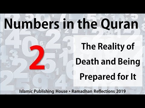 Need for Two Witnesses - Ramadhan Reflections 2019 [Day 2]-English