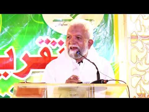 [ 2019 انقلابِ نورکلاسز ۔ تقریب تقسیم اسناد ] - Speech: Janab Khawar Raza - Urdu