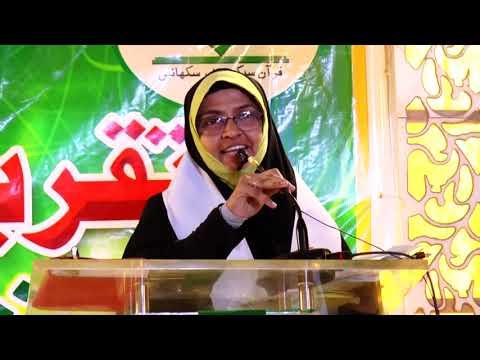 [ 2019 انقلابِ نورکلاسز ۔ تقریب تقسیم اسناد ] Organized By: Quran Foundation Karachi - Ur