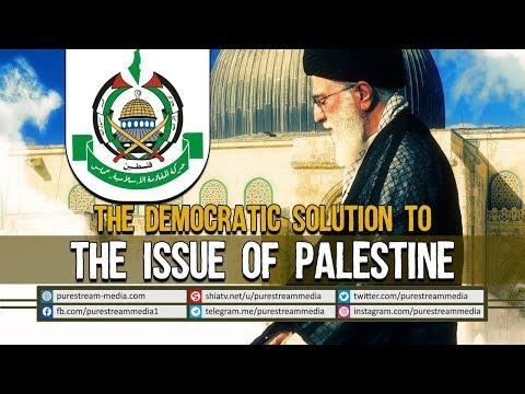 The Democratic Solution to the Issue of Palestine   Farsi Sub English
