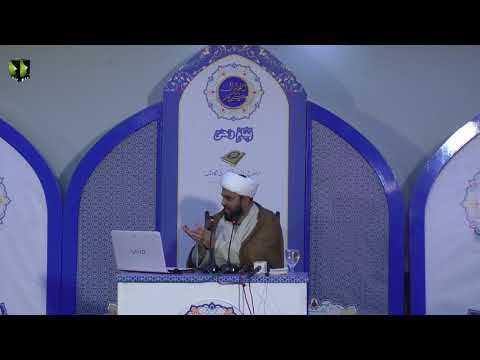 [Lecture 3] Topic: انسان قرآن کی نگاہ میں | Moulana Muhammad Ali Fazal | Mah-e-Ramzaan 1440 - Urdu