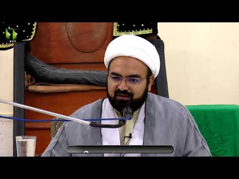 [Lecture 2] Topic: مہدویت ۔ امام مہدیؑ قرآن و حدیث کی رو سے |  H.I Ali Asghar Saifi | M