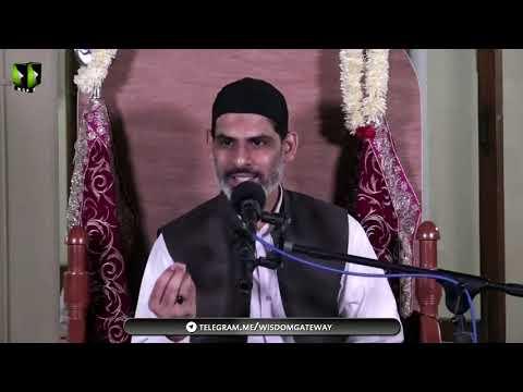 [2] Tafser Surah Yaseen   Moulana Mubashir Zaidi   Mah-e-Ramzaan 1440 - Urdu