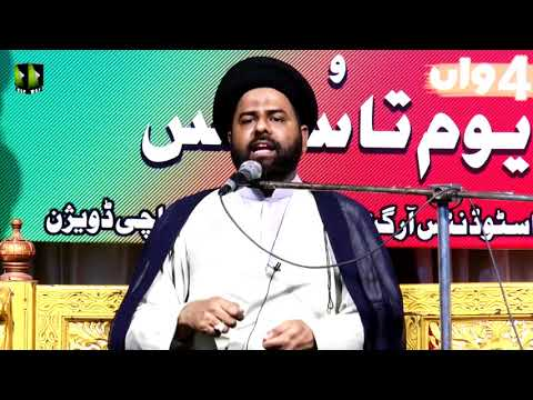 [Speech] Dawat-e-Iftaar   Moulana Ali Afzaal Rizvi   Mah-e-Ramzaan 1440 - Urdu